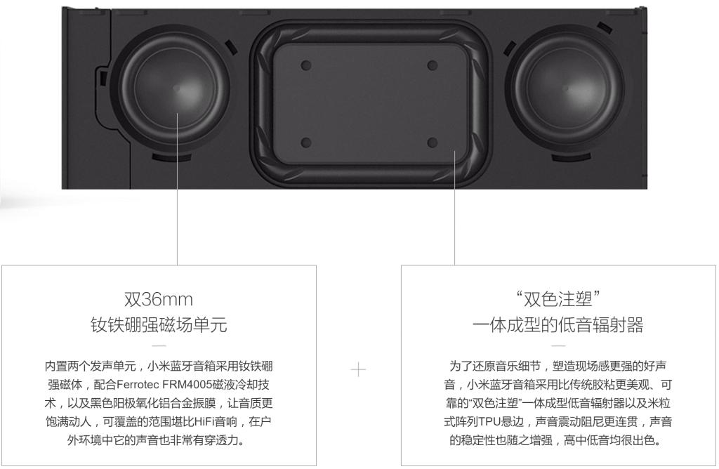 两个全音域扬声器加一个被动辐射器是高端小型的标配。